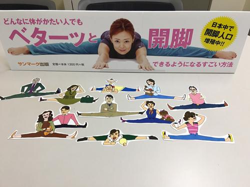 shimizu_160630