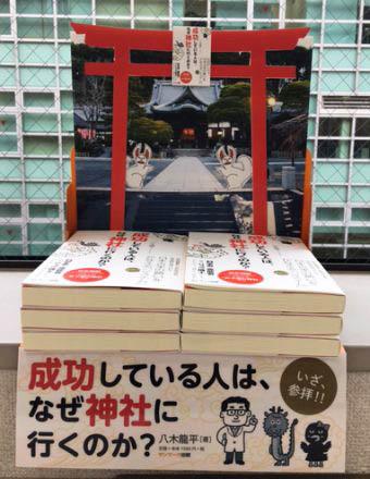 otokozawa_160803a-340x440