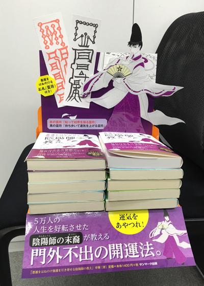 shimizu_161031