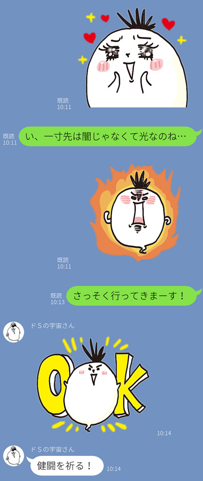 20161212_line09