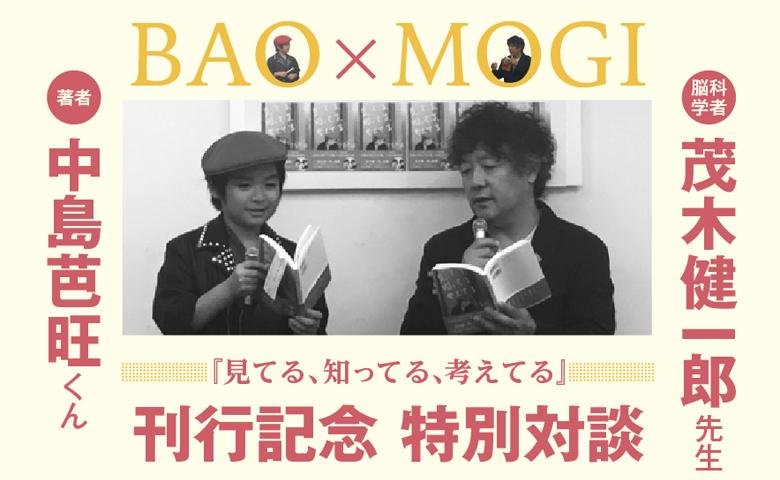 bao_hp_title
