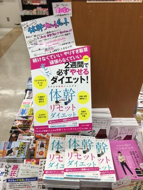 otokozawa_170515yurinura