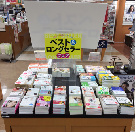 otokozawa_170614b