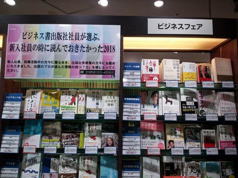 kawanishi_180313b