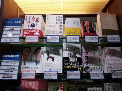 kawanishi_180313c