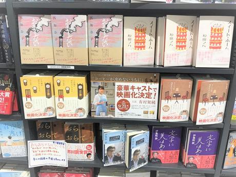 kikuchi_180412kei