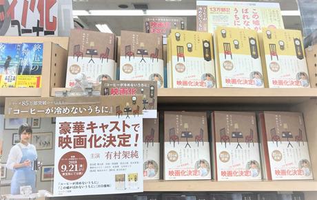 kikuchi_180412yama