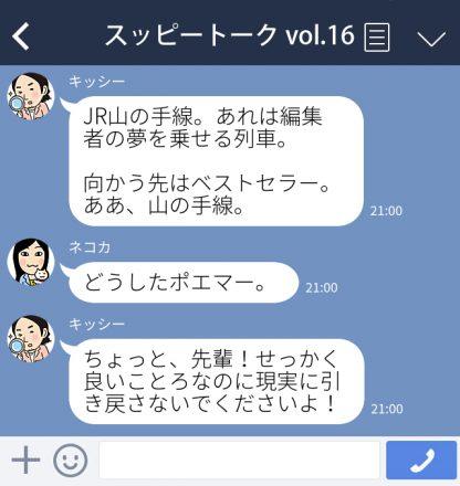 20180801moji