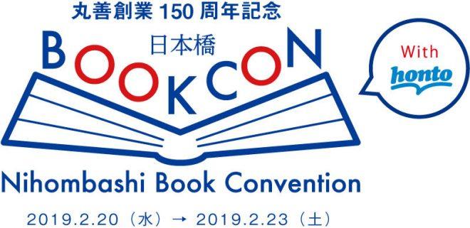 bookcon2019