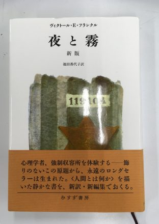 yoruto-kiri