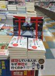 fujii_160803