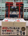 otokozawa_160803a