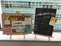 shimizu_170317