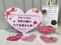 kikuchi_170417