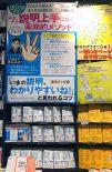 kikuchi_170512