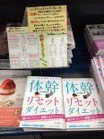 otokozawa_170515tokiwa