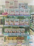 kikuchi_170821