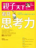 oyakotenka_cover