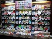 kawanishi_180313a
