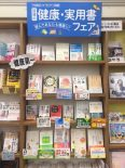 otokozawa_180412