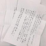 20180519_kamisama