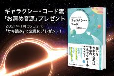 book_5