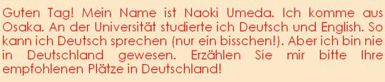 201504_german
